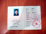 2020萍乡那里学会计从业资格证