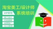 郑州中原区实用英语口语补习班