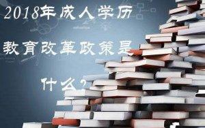 2020年绵阳涪城区学实用英语口语在哪里