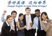 2020年大连甘井子区学实用英语口语去什么学校