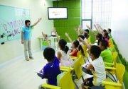 三门峡湖滨区雅思学校培训班