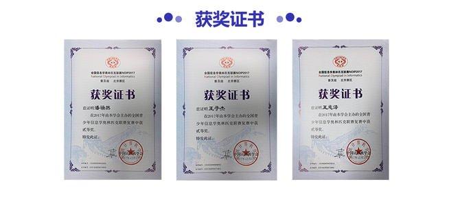 芜湖孩子编程学校,芜湖孩子编程培训