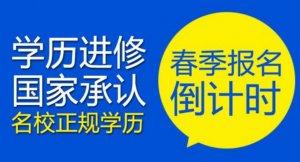 重(zhong)慶學英語口語到(dao)哪里學