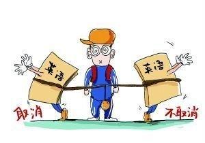2020年無錫專業學英語口語的學校(xiao)