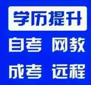 2020年重庆江津区英语口语学校哪家好