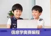 2020年淄博周村区学儿童编程班