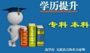 2020年(nian)中山實(shi)用(yong)英語口語培訓一般多少錢
