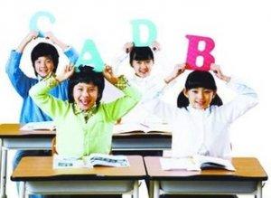 天津学实用英语口语大概多少钱