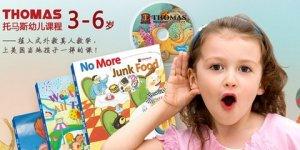 2020年(nian)德陽專業(ye)英語口(kou)語培訓(xun)學校