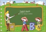 芜湖短期英语口语培训班