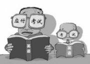 上海普陀区英语口语哪里学