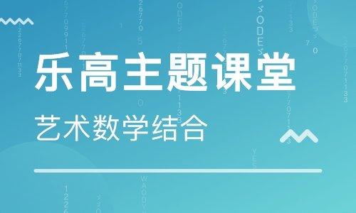 自贡大安区娃娃编程网上培训
