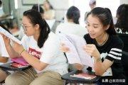 2020年北京工业大学哪里有研究生考试培训班
