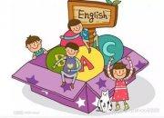 2020年上海闵行区哪学实用英语口语好