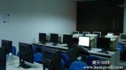 2021温州瓯海区那里学财税