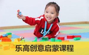 2020年宜昌西陵区少儿学编程哪里学