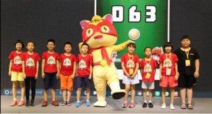 2020年下半年广州专业中学生学编程培训