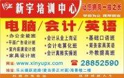 2020大庆市萨尔图区小儿学编程培训