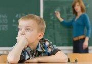 保定附近有孩子注意力训练培训中心吗