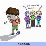 蚌埠孩子多动症纠正快速培训班