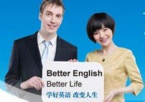 2020年洛阳涧西区学英语口语到哪里