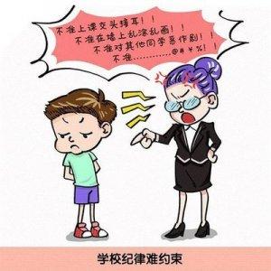 2020年苏州平江区有没有基础学少儿多动症纠正