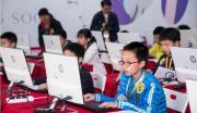 北京童程童美学幼儿编程培训班