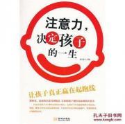 武汉洪山区儿童注意力训练培训要多少钱