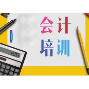 惠州市大亚湾惠阳会计培训班会计实操做账培训在哪里报名