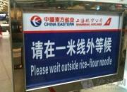 2020年武汉英语口语培训机构