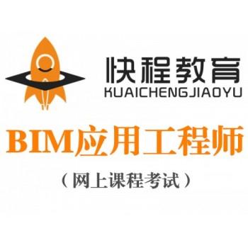 BIM工程师是什么?BIM工程师证怎么考?