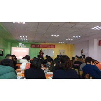 青岛美术培训机构加盟