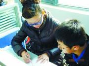 2021邢台桥西区高中化学全程辅导