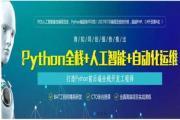 2021学小学生编程的天津学校