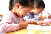 2021年长春朝阳区学儿童专注力训练去哪个学校好
