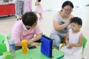 2021台州学儿童注意力训练设计