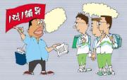 2021徐州贾汪区初中英语一对一辅导价格