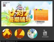 2021玉溪初中语文一对一辅导班