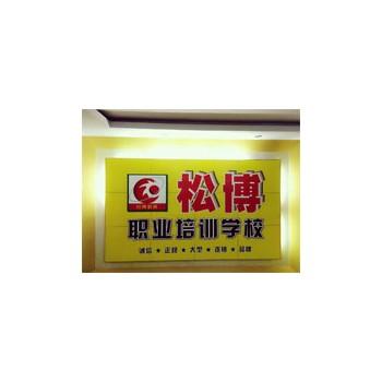 东莞市塘厦学电脑,学模具设计,学CNC编程培训