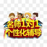 2021邯郸补习班高中数学