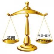 黄冈财税培训多少钱