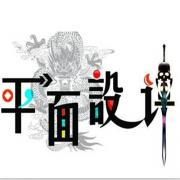 海口新坡镇网页设计培训学校怎么样
