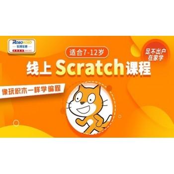 线上scratch