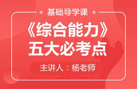 宁波东胜街道一级消防工程师培训学校
