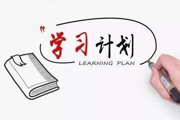 天津会计培训一般要多少钱