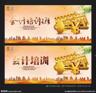 2019漯河学恒企会计培训