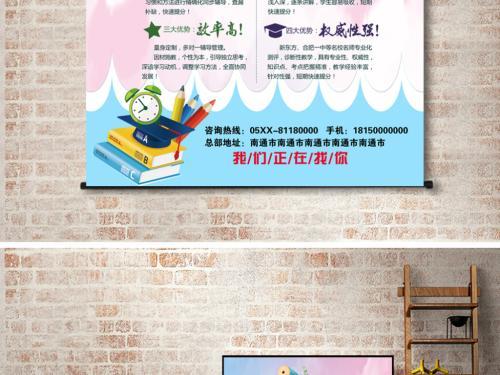 武汉黄陂区十大管理会计学校排名