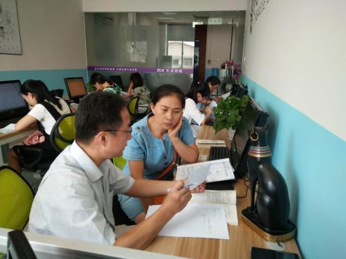 2021年广州会计证培训学校地址