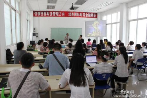 2021年深圳宝安区会计上岗证哪些培训机构好