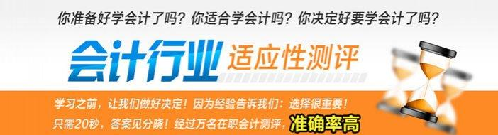 2019泉州丰泽区有注会培训班吗